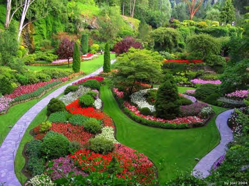 Сад Уединения